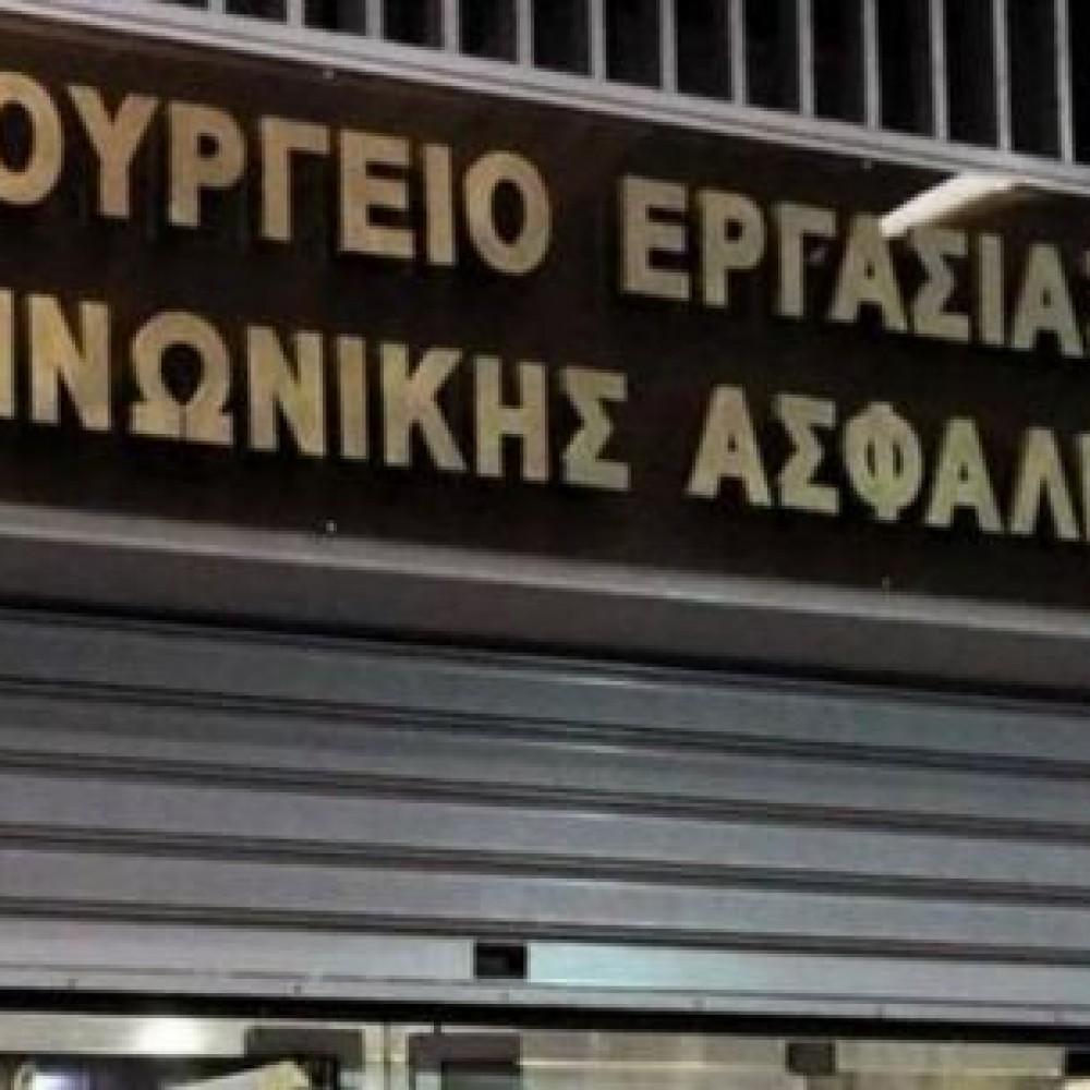 Υπόμνημα Ενώσεων Δημάρχων Αττικής και Κρήτης στον Υπουργό Εργασίας Κ. Ι. Βρούτση
